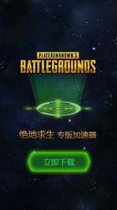 日韩游戏社区APP怎么预约 首测预约资格领取地址