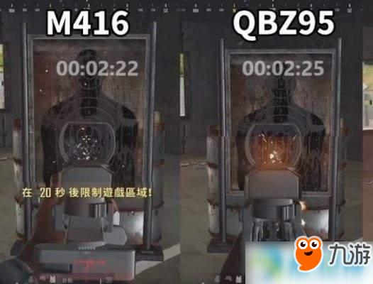 刺激战场QBZ和M416哪个好?刺激战场QBZ和M416对比详解