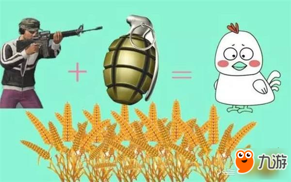 刺激战场麦田吃鸡五大神器 关键不是枪械