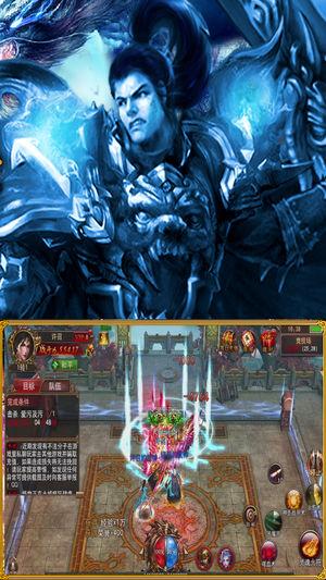 龙城传世霸业好玩吗 龙城传世霸业玩法简介