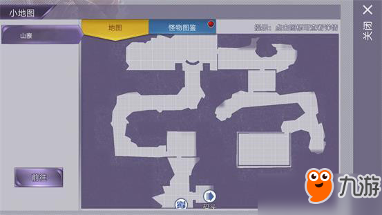 阿瑞斯病毒山寨地图怎么过?山寨地图打法详解
