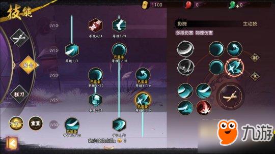 《侍魂:胧月传说》亮相2018CJ 最新测试版本同步登场