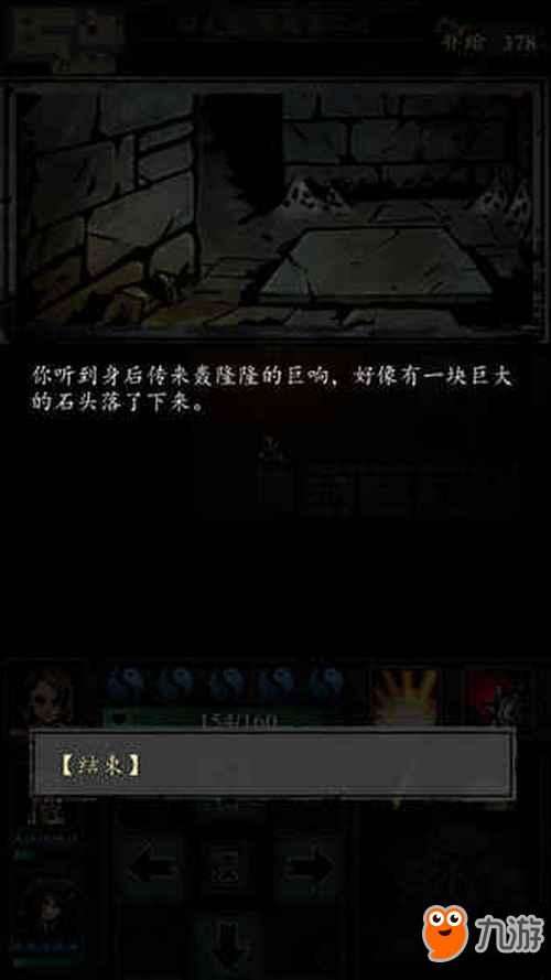 幽行玄城:盗墓诡闻录什么手机能玩 适配手机型号一览表