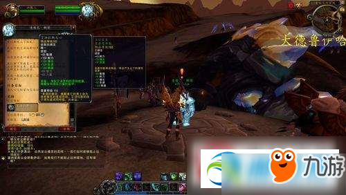 魔兽世界8.0艾泽拉斯的勇士声望任务 8.0艾泽拉斯军需官位置详解