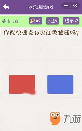 """微信小程序""""欢乐斗地主""""残局闯关烧脑游戏第2关(攻略)"""