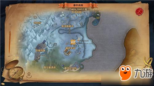 《万王之王3d》暮色高原风景位置在哪 暮色高原风景位置全介绍