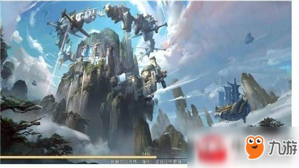 《全民斩仙2》玩法攻略 游戏评测