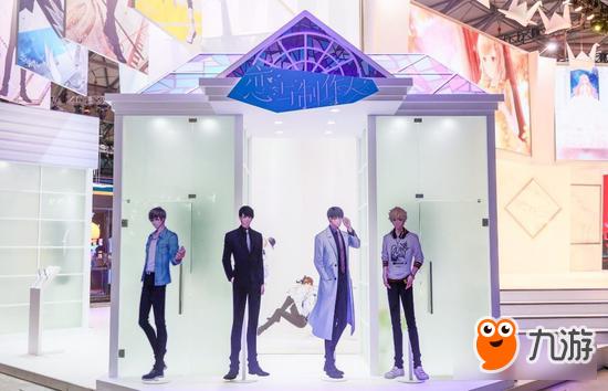 ChinaJoy2018开幕,叠纸游戏营造梦幻体验