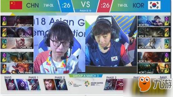 lol2018运会比赛直播视频回放 lol亚运会决赛直播视频回放地址