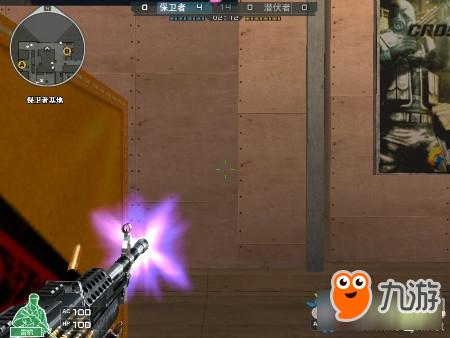 ... 全新永久武器M249怎么样