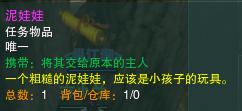 《剑网3重制版》老洛阳小花任务技巧推荐 老洛阳小花任务怎么做