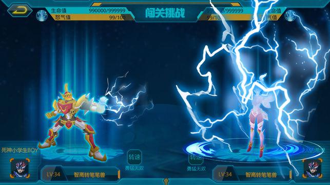 转战之超旋斗士好玩吗 转战之超旋斗士玩法简介