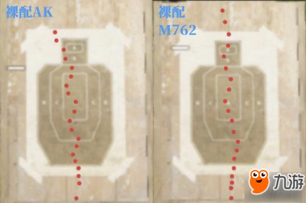 绝地求生刺激战场新版本介绍 新载具、武器将上线
