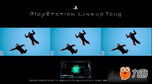 《荒野行动》将登入PS4平台 在夹缝中能否生存下来?