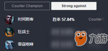 《lol》8.18增强鳄鱼 神超鳄鱼连招教学