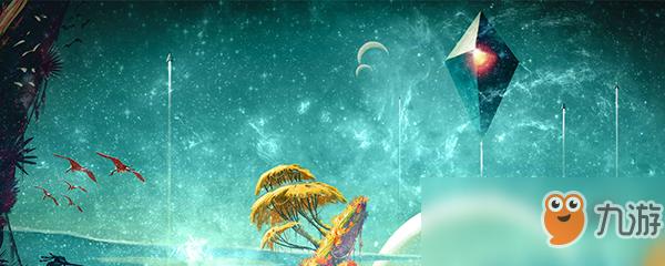 《无人深空》更新出了多人模式,画面也变得更加细腻