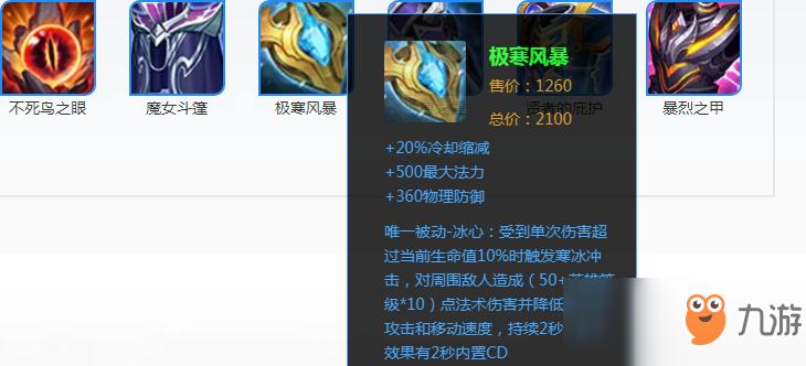 http://www.weixinrensheng.com/youxi/443773.html