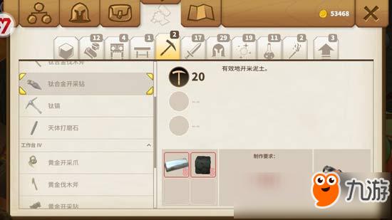 传送门骑士新手攻略 新手必须知道的19条游戏技巧知识