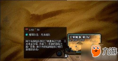 《DNF》阿尔法活动玩法详解 阿尔法活动快速通关攻略