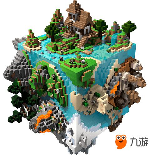 《我的世界》全球嘉年华来袭 中国元素再次惊艳亮相!