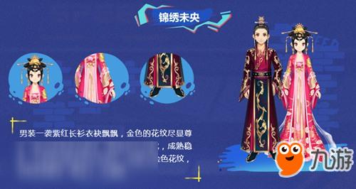 QQ飞车手游9月28日更新预告 滑板时代即将到来