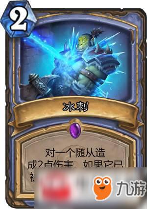 《炉石传说》经典卡牌新增汇总 有添加哪些经典卡牌