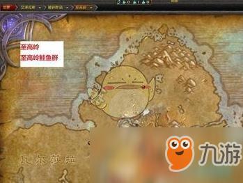 《魔兽世界》8.0钓鱼神器能量获得方法流程介绍