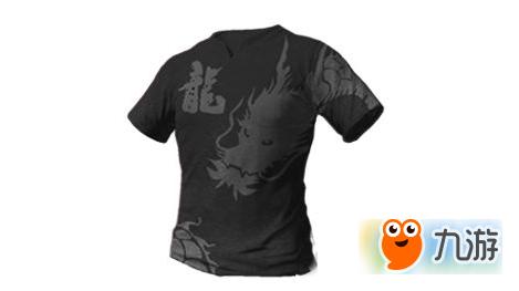绝地求生刺激战场青龙T恤黑获得方法介绍 青龙T恤黑玩法攻略