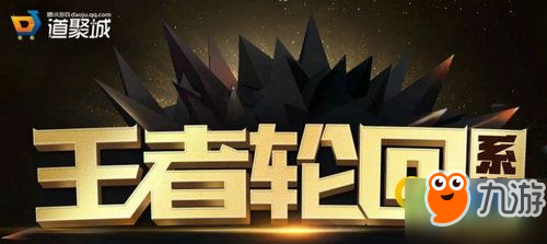 《cf》12月王者轮回活动官网 2018永久武器领取地址