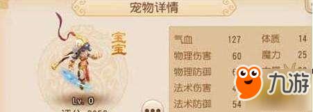 梦幻西游-武罗仙子打书 武罗仙子打书技巧攻略
