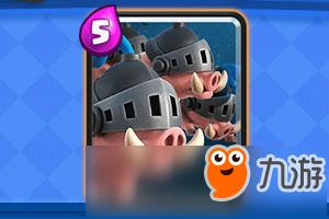 部落冲突:皇室战争皇家野猪卡组玩法攻略 非BAN必选上分必学卡组