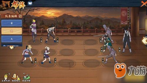 火影忍者OL手游英雄副本3-17攻略 英雄副本3-17怎么过
