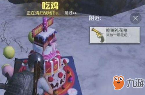 《刺激战场》吃鸡礼花枪可以用来做什么 吃鸡礼花枪作用介绍