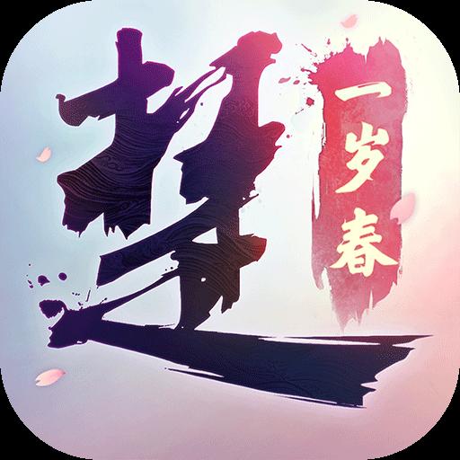 楚留香(九游)电脑版
