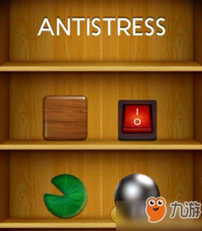 抖音挤牙膏antistress游戏怎样玩-弄法引见