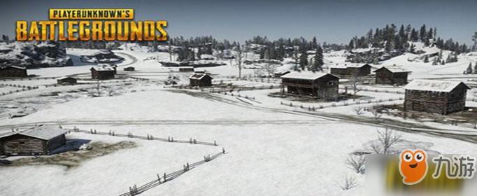 《绝地求生刺激战场》渔村怎么打 雪地渔村地区打法技巧攻略大全