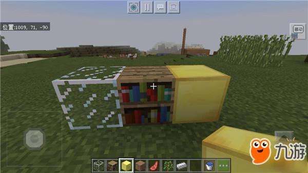 我的世界-方块小课堂 了解多种多样的方块