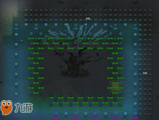 《了不起的修仙模拟器》聚灵阵怎么摆最好 聚灵阵摆放布置攻略