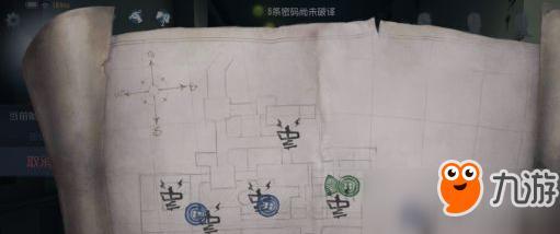 第五人格白沙街疯人院怎么玩 白沙街疯人院地图玩法细节讲解