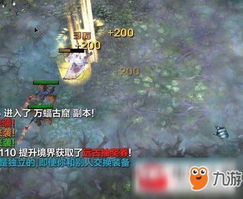 《war3》青云妖兽宝石碎片获取攻略 青云妖兽宝石碎片怎么获得