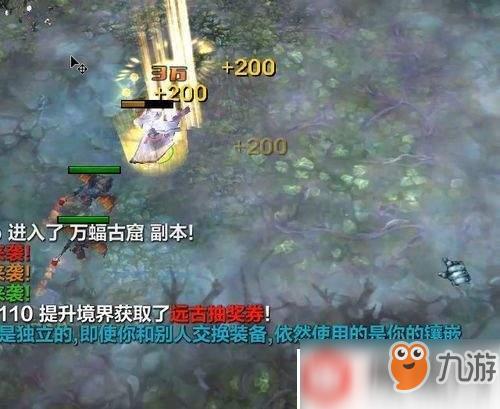 《魔兽争霸3》青云妖兽宝石碎片速刷攻略 宝石碎片怎么获得