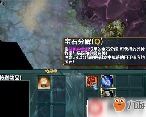 魔兽争霸3青云妖兽宝石碎片速刷经验图文推荐