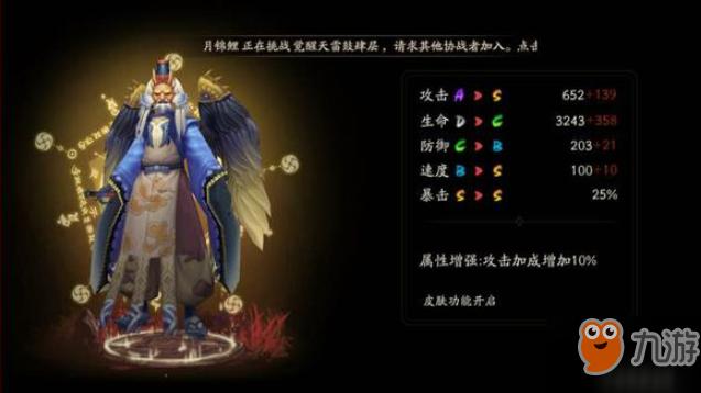 http://www.youxixj.com/baguazixun/26703.html