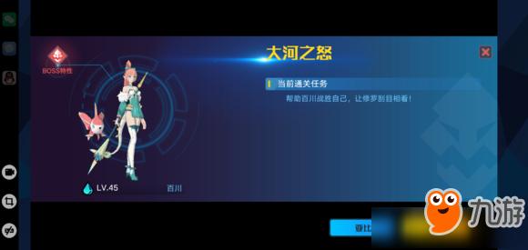 http://www.youxixj.com/wanjiazixun/26663.html