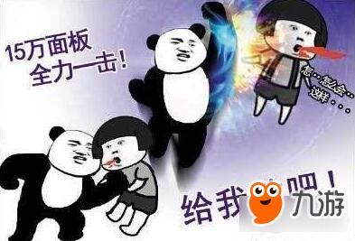 http://www.youxixj.com/remengonglue/26687.html