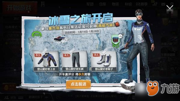 http://www.youxixj.com/youxizhanhui/26695.html