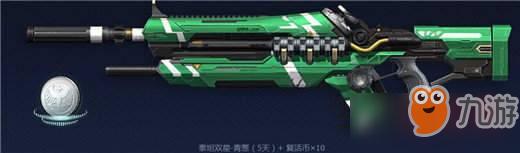 《逆战》六芒星武器怎么获得 六芒星武器获得方法介绍
