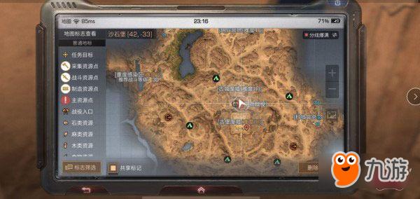 明日之后冒险者的手札获取攻略5个冒险者的手唐龙东神传b3.0攻略图片