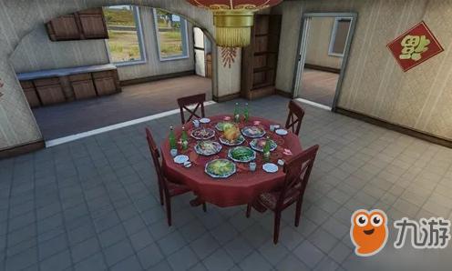 绝地求生刺激战场团圆年夜饭位置介绍