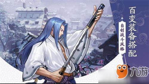 《侍魂胧月传说》新职业镰枪怎么样 新职业镰枪介绍